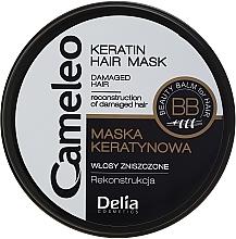 Düfte, Parfümerie und Kosmetik Regenerierende Haarmaske für geschädigtes Haar mit Keratin - Delia Cameleo Keratin Hair Mask