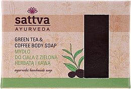 Düfte, Parfümerie und Kosmetik Körperseife Grüner Tee & Kaffee - Sattva Ayurveda Green Tea & Coffee Body Soap