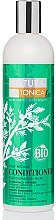 Düfte, Parfümerie und Kosmetik Haarspülung mit Bio-Zedernöl, Bio-Amla-Extrakt und Goji-Beeren für geschädigtes Haar - Natura Estonica Fast Repair Conditioner