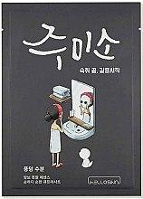 Düfte, Parfümerie und Kosmetik Tuchmaske für das Gesicht - Helloskin Jumiso Water Splash Mask