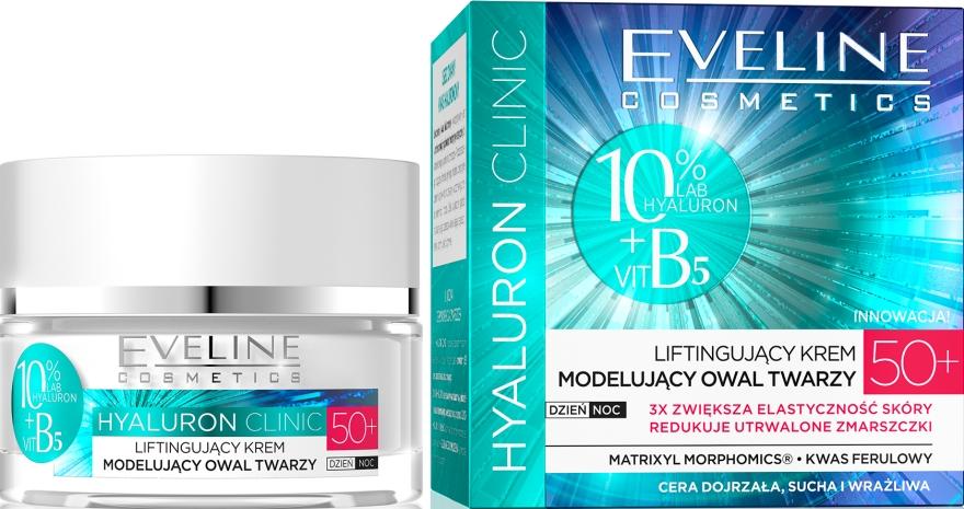 Gesichtscreme für Tag und Nacht mit Liftingeffekt 50+ - Eveline Cosmetics Hyaluron Clinic 50+