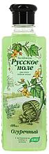Düfte, Parfümerie und Kosmetik Bio-Shampoo für alle Haartypen mit Gurke - Fratti HB Russisches Feld