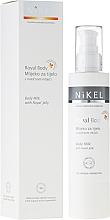 Düfte, Parfümerie und Kosmetik Körpermilch mit Gelée royale - Nikel Royal Body Milk
