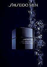 Regenerierende Gesichtscreme - Shiseido Men Skin Empowering Cream — Bild N6