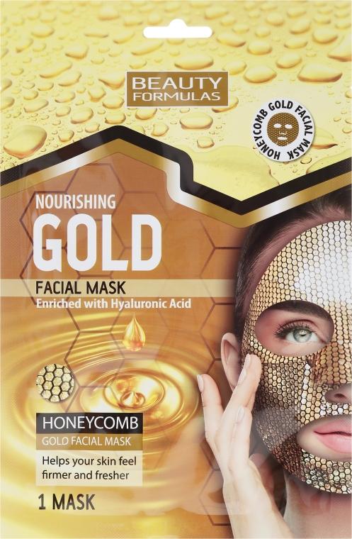 Pflegende Gesichtsmaske - Beauty Formulas Gold Norishing Facial Mask — Bild N1