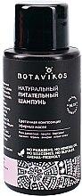 Düfte, Parfümerie und Kosmetik Pflegendes Haarshampoo mit Patschuli und Bergamotte - Botavikos Natural Nourishing Shampoo (Mini)