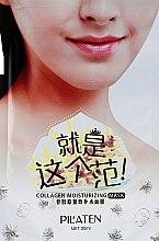 Düfte, Parfümerie und Kosmetik Feuchtigkeitsspendende Crememaske - Pil'Aten Collagen Moisturizing Mask