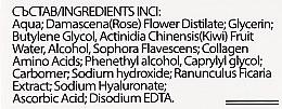 Intensives Gesichtsserum gegen Pigmentflecken mit Kollagen - Collagena Naturalis Intensive Anti-Spot Serum Specific Care — Bild N4