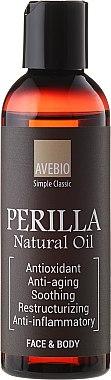 Natürliches Perillaöl für Gesicht und Körper - Avebio Perilla Natural Oil — Bild N1