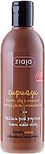 Düfte, Parfümerie und Kosmetik 3 in 1 Cupuacu Duschbalsam für Körper, Gesicht & Haar - Ziaja Shower Balm