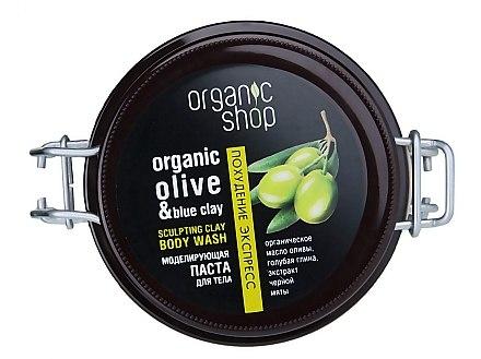 Modellierpaste für den Körper mit Bio Olivenöl und schwarzem Minzextrakt - Organic Shop Sculpting Clay Body Wash — Bild N3