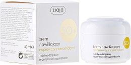 Düfte, Parfümerie und Kosmetik Feuchtigkeitsspendende Gesichtscreme mit Ceramiden - Ziaja Face Cream