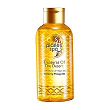 Düfte, Parfümerie und Kosmetik Marokkanisches Arganöl für Gesicht, Körper und Haar - Avon Planet Spa Restoring Massage Oil