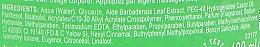 Regenerierendes feuchtigkeitsspendendes, glättendes und erfrischendes Körpercreme-Gel mit Aloe Vera-Extrakt - Babaria Aloe Vera — Bild N2