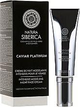 "Intensive modellierende Nachtcreme ""Anti-Tiefe-Falten"" - Natura Siberica Caviar Platinum — Bild N1"