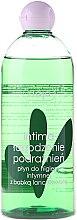 Beruhigendes Gel für die Intimhygiene gegen Reizungen mit Wegerich - Ziaja Intima Gel — Bild N2
