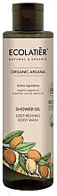 Düfte, Parfümerie und Kosmetik Tief regenerierendes Duschöl mit Arganöl und Vitamin E - Ecolatier Organic Argana Shower Oil