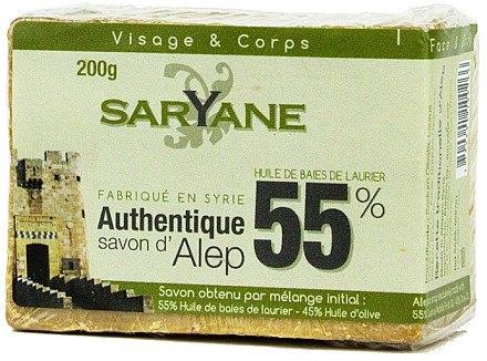 Aleppo-Seife mit 55% Lorbeeröl - Saryane Authentique Savon DAlep 55% — Bild N1