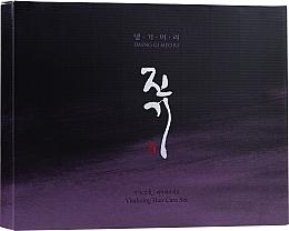 Düfte, Parfümerie und Kosmetik Haarpflegeset - Daeng Gi Meo Ri Vitalizing Hair Care Set (Shampoo 500ml + Shampoo 500ml + Conditioner 500ml + Shampoo 70ml + Conditioner 70ml)