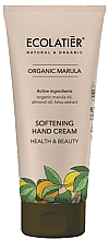 Düfte, Parfümerie und Kosmetik Aufweichende Handcreme mit Lotosextrakt, Marula- und Mandelöl - Ecolatier Organic Marula Softening Hand Cream