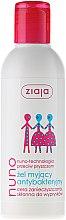 Düfte, Parfümerie und Kosmetik Antibakterielles Waschgel für das Gesicht - Ziaja Antibacterial Gel For Washing