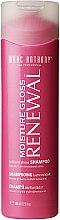 Düfte, Parfümerie und Kosmetik Revitalizierendes Shampoo für glanzloses und stumpfes Haar - Marc Anthony Moisture Gloss Renewal Brilliant Shine Shampoo