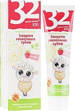 Düfte, Parfümerie und Kosmetik Schützende Kinderzahnpasta für Milchzähne mit Himbeergeschmack - Modum 32 Perlen Kids