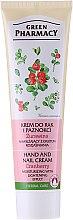 Düfte, Parfümerie und Kosmetik Feuchtigkeitsspendende Hand- und Nagelcreme mit Moosbeere - Green Pharmacy