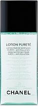 Mattierendes Gesichtstonikum - Chanel Precision Lotion Purete — Bild N2