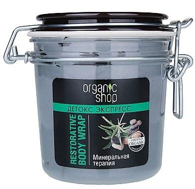 Entgiftende Körperlotion mit Fenchel und Borretschöl - Organic Shop Restorative Body Wrap — Bild N1