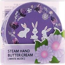 Düfte, Parfümerie und Kosmetik Pflegende Handcreme mit weißem Moschus - Seantree Steam Hand Butter Cream White Musk 1
