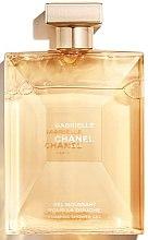 Düfte, Parfümerie und Kosmetik Chanel Gabrielle - Schäumendes Duschgel
