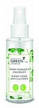 Düfte, Parfümerie und Kosmetik Tonisierendes Gesichtstonikum mit Gurke - Floslek Green Gentle Make-up Remover