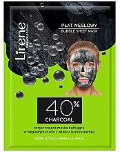 Düfte, Parfümerie und Kosmetik Reinigende Sauerstoff-Gesichtsmaske mit Aktivkohle - Lirene Dermo Program