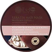 Düfte, Parfümerie und Kosmetik Regenerierende Intensivpflege für das Haar mit Keratin - ECO Laboratorie Keratin Hair Mask
