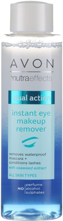 Augen-Make-up Entferner - Avon Dual Action Eye Make Up Remover — Bild N1