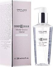 Düfte, Parfümerie und Kosmetik Mizellen-Reinigungslotion - Oriflame Diamond Cellular Micellar Solution Cleanser