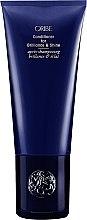 Düfte, Parfümerie und Kosmetik Feuchtigkeitsspendende Haarspülung für mehr Glanz - Oribe Conditioner For Brilliance & Shine