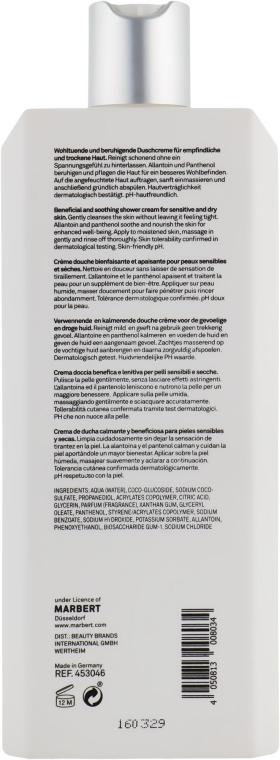 Sanfte Duschcreme für trockene und empfindliche Haut - Marbert Bath & Body Sensitive Gentle Shower Cream — Bild N2