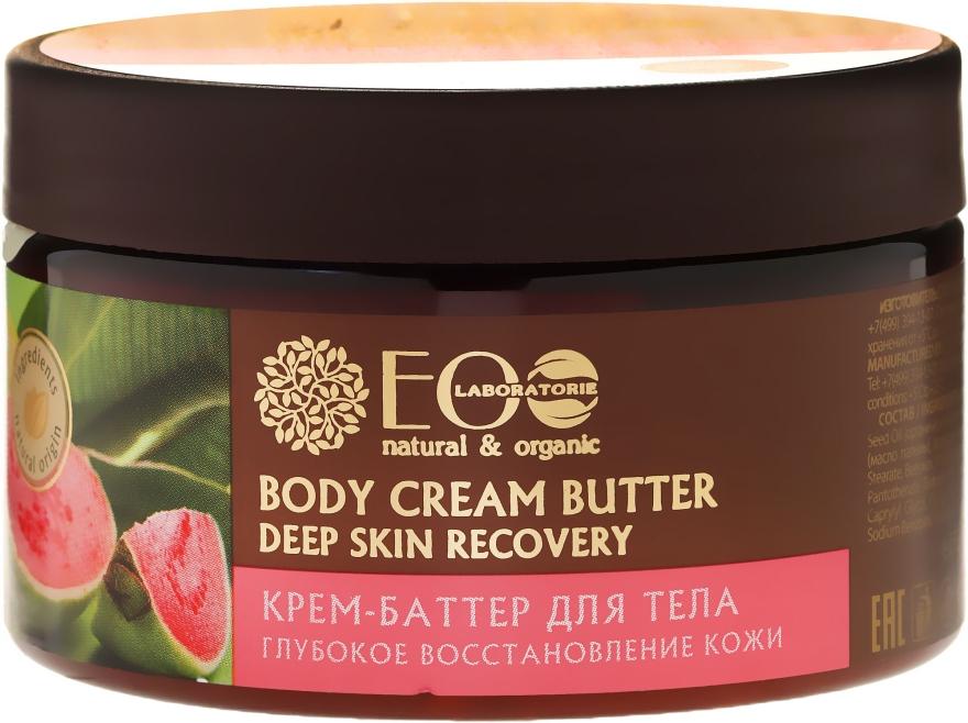 Tief regenerierende Körpercreme-Butter - ECO Laboratorie Natural & Organic — Bild N2