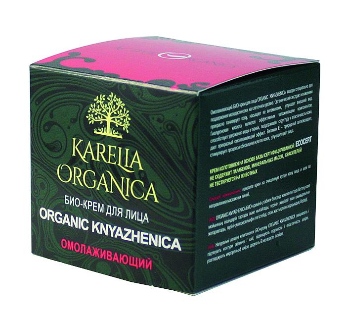Verjüngende Bio Gesichtscreme - Fratti HB Karelia Organica Organic Knyazhenica — Bild N1
