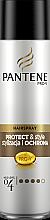 """Düfte, Parfümerie und Kosmetik Haarspray """"Protect & Style"""" Extra starker Halt - Pantene Pro-V Style & Schutz Hair Spray"""
