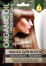 Düfte, Parfümerie und Kosmetik Feuchtigkeitsspendende Haarmaske auf Basis von Sanddornöl mit Hopfen-Extrakt - Fito Kosmetik Organic Oil Mask
