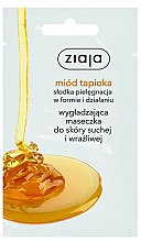 Düfte, Parfümerie und Kosmetik Glättende Gesichtsmaske mit Tapioka-Honig - Ziaja