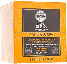Düfte, Parfümerie und Kosmetik Haarmaske für Schutz und Reparatur - Natura Siberica Sauna & Spa