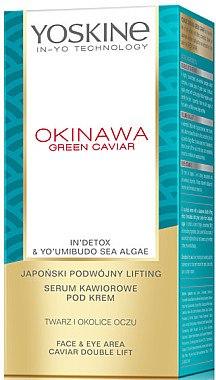 Lifting Serum für Gesicht und Augenbereich mit grünem Kaviar - Yoskine Okinawa Green Caviar Lifting Serum — Bild N2