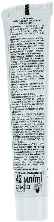 Körperbalsam mit Rittersporn und Sanddornöl - Hausarzt — Bild N2