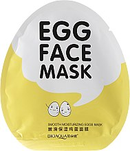 Düfte, Parfümerie und Kosmetik Feuchtigkeitsspendende und glättende Tuchmaske mit Eigelb - Bioaqua Egg Face Mask