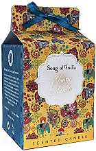 Duftkerze im Glas Ivory Musk - Song of India Ivory Musk Scented Candle — Bild N2