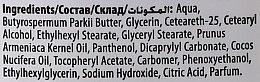 Körpercreme - Dermacol Regenerating Body Cream — Bild N4